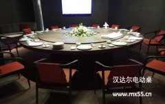 现代新中式电动餐桌-型号白耦本:【虚怀若谷】
